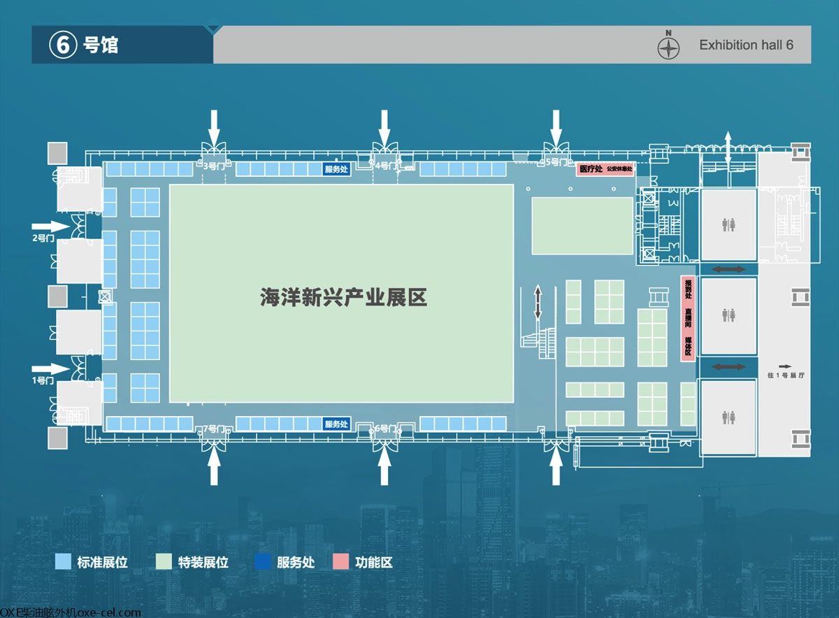 中国海洋经济博览会展馆