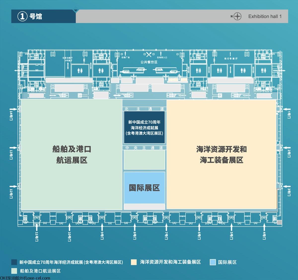 2019中国海洋经济博览会展馆