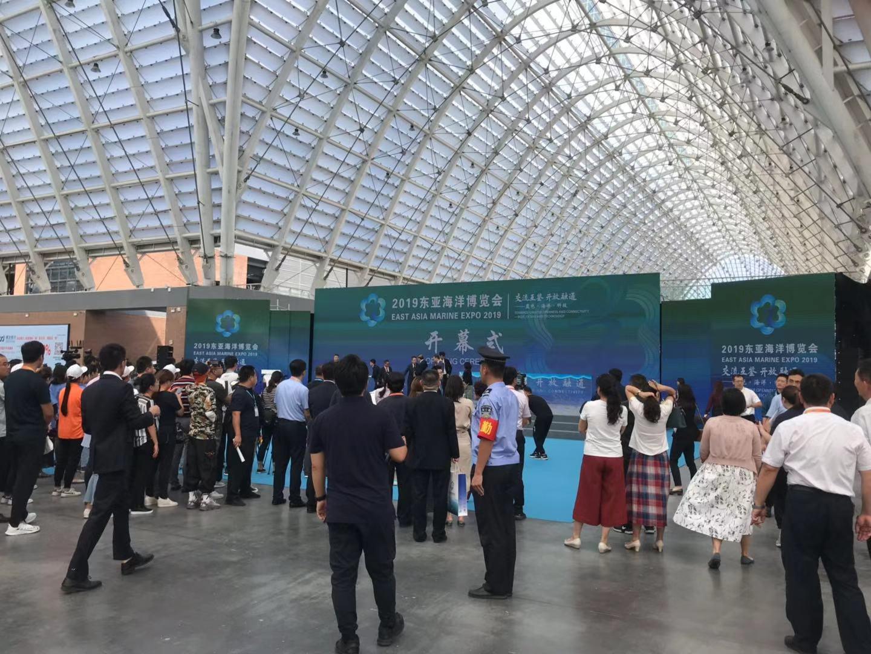 2019东亚海洋博览会开幕式
